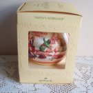 Santa's Workshop 1980 Satin Ball Hallmark Christmas Ornament