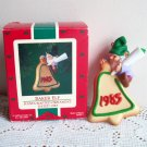 Baker Elf Hallmark Christmas Ornament 1985 Icing Cookie