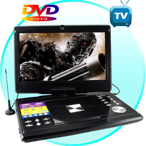 Portable Multimedia DVD Player with 12 Inch LCD (16:9)