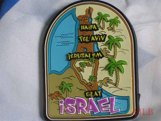Israel 3D Magnet Map of Israel