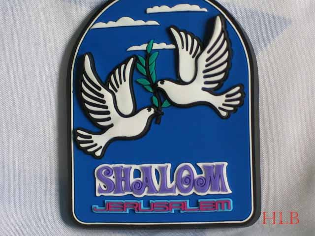 Israel 3D Magnet Shalom Jerusalem