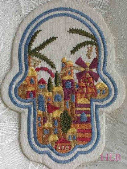 Hamsa - Yair Emanuel's  Embroidered Fabric Wall  'Old City Jerusalem'