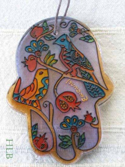Hamsa - Yair Emanuel's  Glass Hand Painted  Large  'Birds'