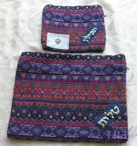 Tallit & Talit Tefillin Bag Set Judaica -- M4