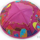 Kippa Emanuel Hand Painted Silk Multi-Color Pink  -- YAS8