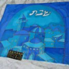 Challah Cover Emanuel Hand Painted Silk Blue Jerusalem -- CSE9