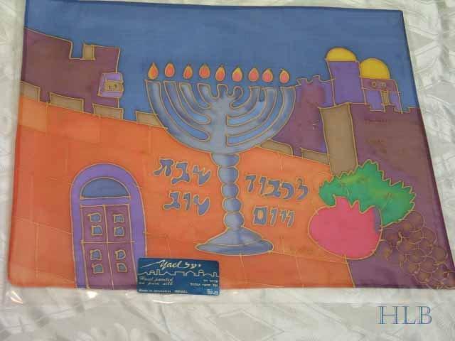 Challah Cover Emanuel Hand Painted Silk Jerusalem Menorah-- CSY3