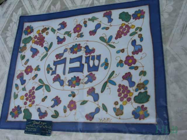 Challah Cover Emanuel Hand Painted Silk Shabbat Armenian Flowers -- CSY2