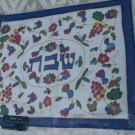 Challah Cover Emanuel Hand Painted Silk Shabbat Armenian Flowers -- CSY2