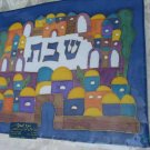 Challah Cover Emanuel Hand Painted Silk Shabbat Armenian Jerusalem -- CSY18