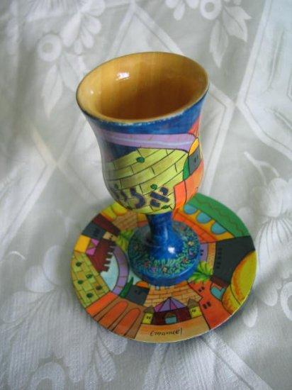 Elijah Seder Passover Kiddush Cup Emanuel Hand Painted Wood-- CU4
