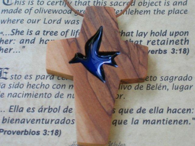 Olive Wood Cross Pendant With Acrylic Dove Inlay