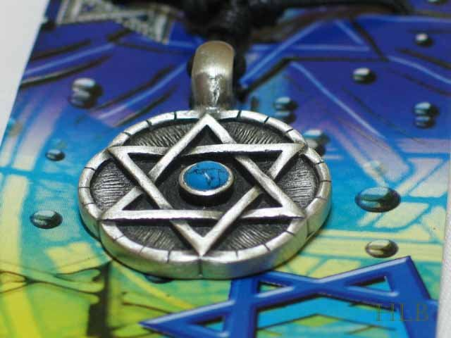 Pewter Star of David Pendant Necklace
