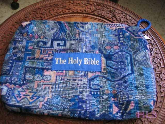 Holy Bible Woven Carrying Bag - D7