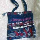 Holy Land Jerusalem Camel Woven Shoulder Handbag / Tote