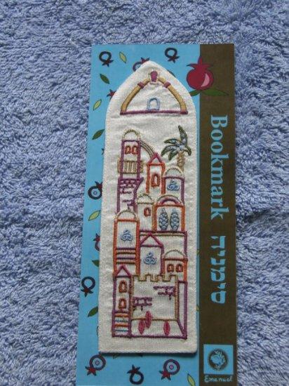 Embroidered Silk Emanuel Bookmark Jerusalem BME1W