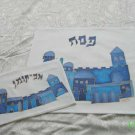 Blue Jerusalem 3 Pocket Matzah Cover + Afikomen Cover MSY-8