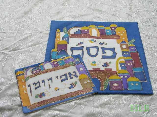 Silk Passover 3 Pocket Matzah Cover + Afikomen Cover Emanuel SY1