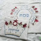 Silk Embroidered Seder 3 Pocket Matzah Cover + Afikomen Cover MME-3