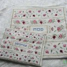 Silk Embroidered Seder 3 Pocket Matzah Cover + Afikomen Cover MME-2