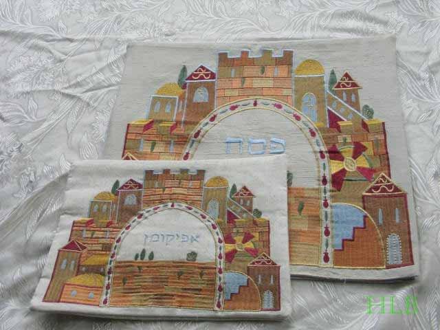 Silk Embroidered Jerusalem 3 Pocket Matzah Cover + Afikomen MME-1