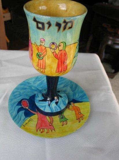 Miriam Seder Kiddush Passover Cup Emanuel Hand Painted Wood -- CU7