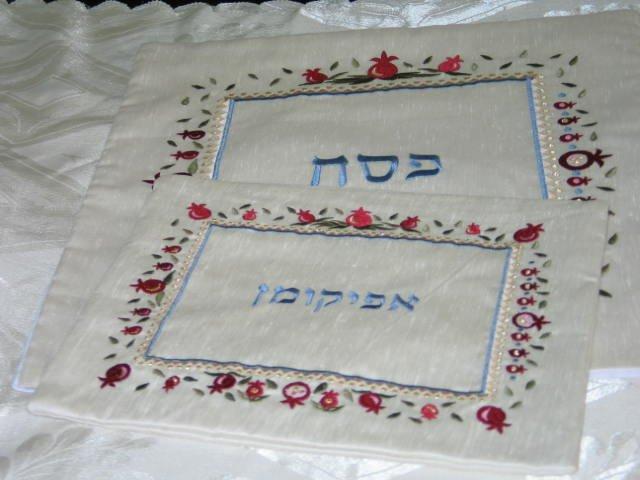 Embroidered Passover Matzah Afikomen Cover / Bag Set MB2