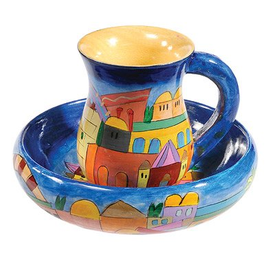 Emanuel Hand Washing Cup for Sabbath Passover MAC1