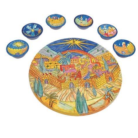 Emanuel Oriental Jerusalem Seder Plate and Six Small Bowls SP-11