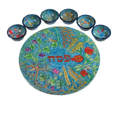 Emanuel Seven Species Seder Plate and Six Small Bowls SP-3