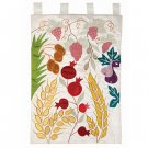 Emanuel Wall Hanging - The Seven Species White WXL-3