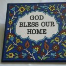 Armenian Ceramic Wall Plaque 'God Bless'