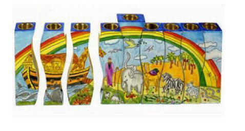 Emanuel Hannukah Menorah Wooden Fitted Puzzle Noah's Ark Israel HMF2