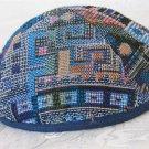 Ethnic Fabric Druze Woven Kippa Kippot Judaica Israel D17