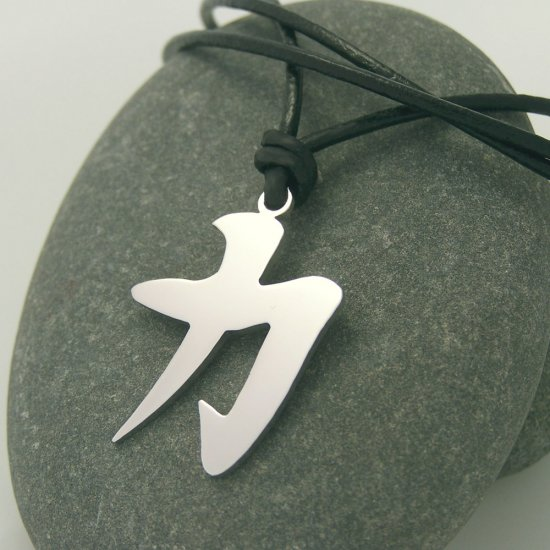 Strength ( Power) in Kanji stainless steel pendant on natural leather cord. A surfer style necklace