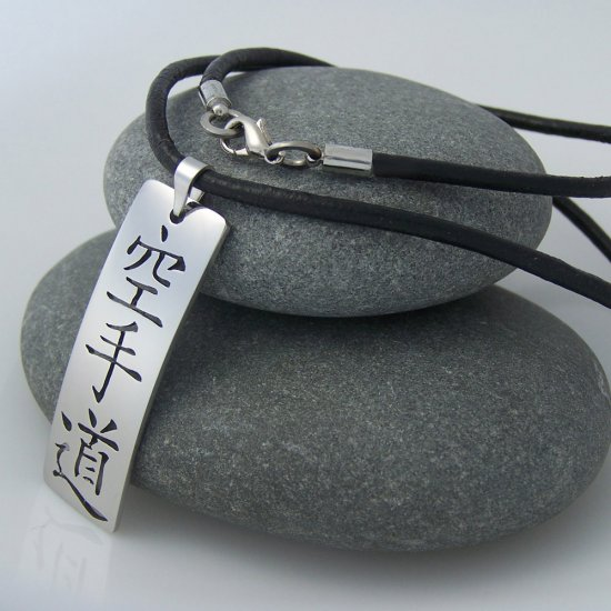 Karate in Kanji , stainless steel pendant on natural leather cord. A surfer style necklace
