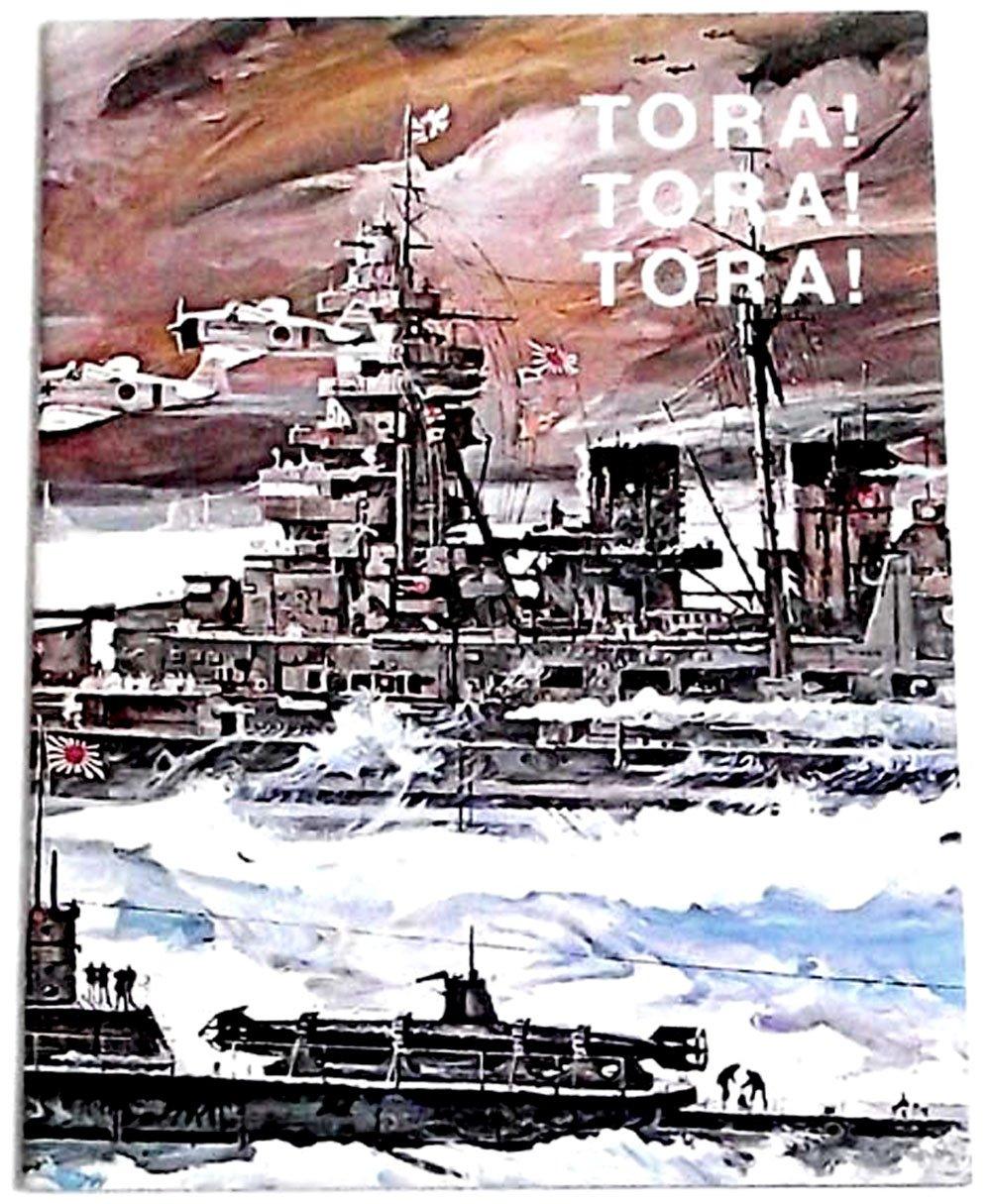 Tora! Tora! Tora! Film Programme 1970
