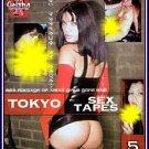 Tokyo Sex Tapes (Geisha Dreams)