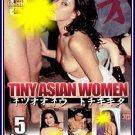Tiny Asian Women (Geisha Dreams)