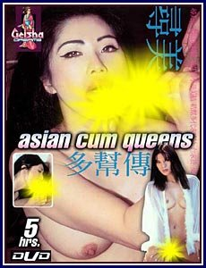 Asian Cum Queens (Geisha Dreams)