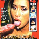 Oriental Cocksuckers (China Doll)