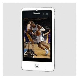 Third Hiphone N2 Dual Card Quad Band Cell Phone - TV Function + Bluetooth + Wi-Fi