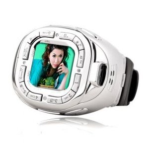 CASID G555-2 Silver Quad band Cell Phone Watch with Compass and Flashlight