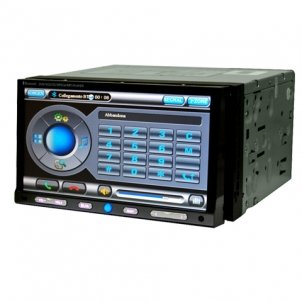 7.0 Inch 2 Din Car DVD Player HL-7628GB with Bluetooth/IPOD/RDS/DVD Funtions