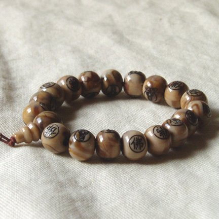 Buddha Beads stretch bracelet SOLD!