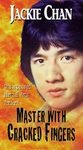 Master With Cracked Fingers(1999, VHS) Jackie Chan New