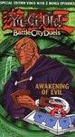 Yu-Gi-Oh: Battle City Duels - Vol. 9:(2004, VHS)**New**
