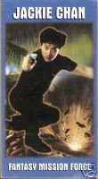 Fantasy Mission Force (1990, VHS) Jackie Chan *New*