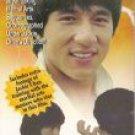 Jackie Chan's 36 Crazy Fists (VHS) *New & Sealed* Jackie Chan, Jen Shin Kuan, Ku Feng