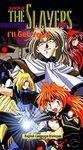 The Slayers Next - I'll Get You Vhs*New & Sealed*
